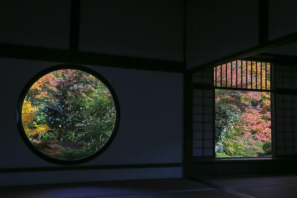 kyoto-autumn-049