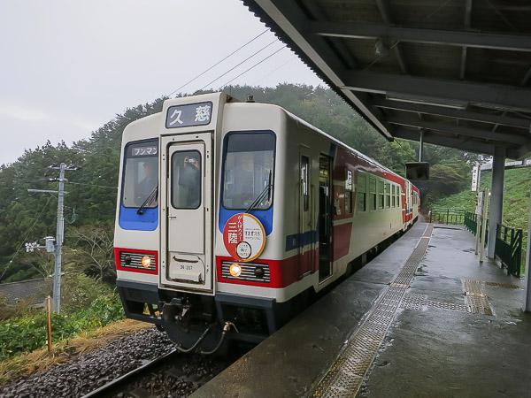 amachan-045