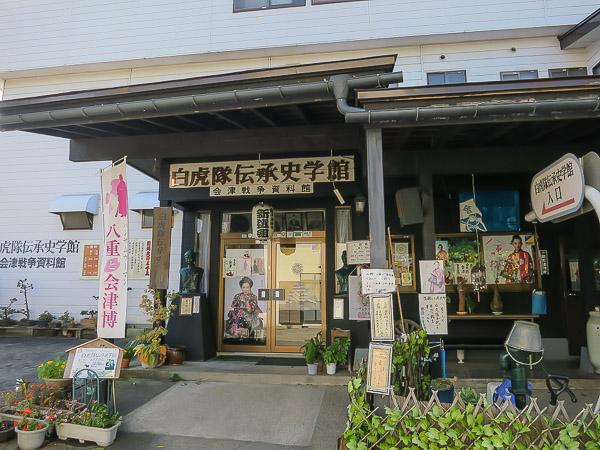 iimoriyama-002