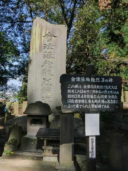 iimoriyama-016