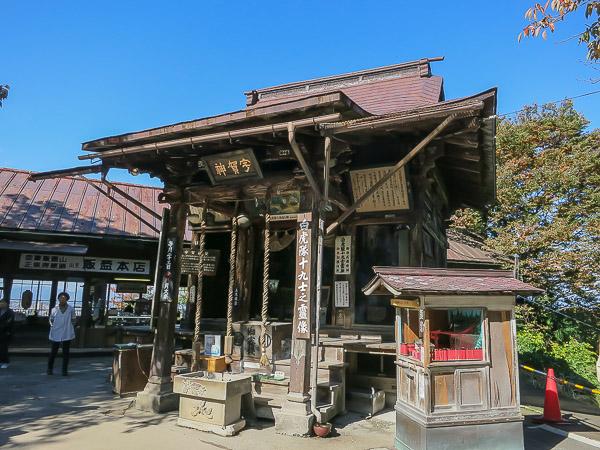 iimoriyama-023