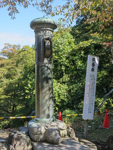 iimoriyama-024