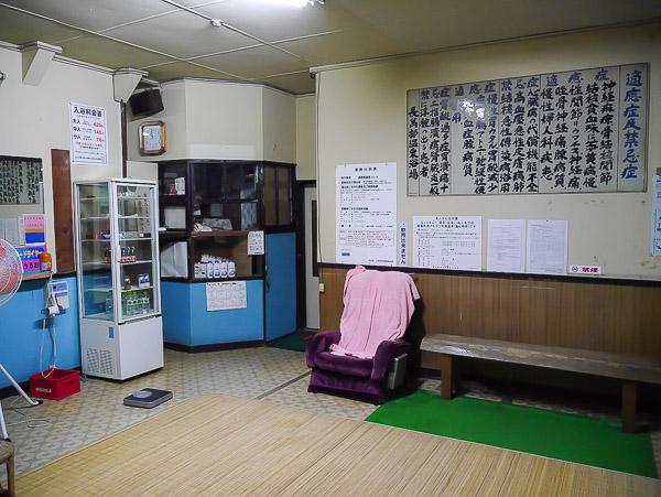 oshamanbe-spa-024