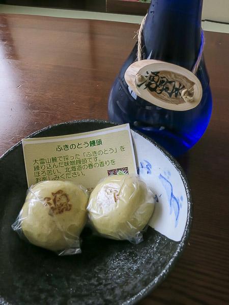 yukomansou-006
