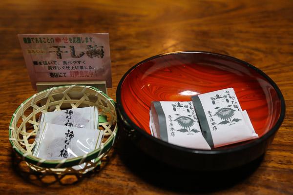 yusaya-009