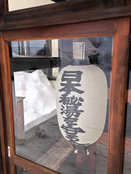 koikawa-004