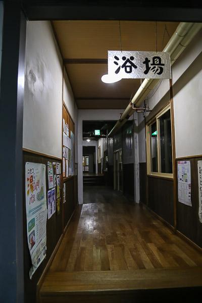 koikawa-034