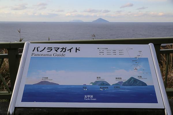 ooshima-040