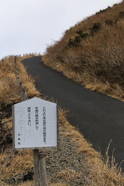 ooshima-086
