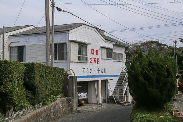 shikinejima-025