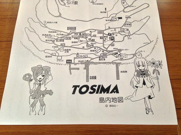 toshima-011
