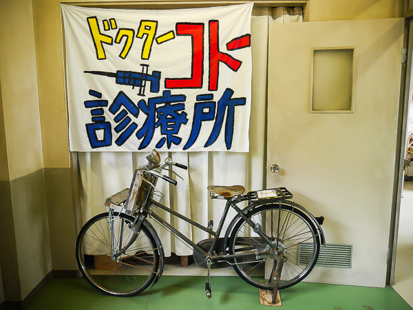 yaeyama-416