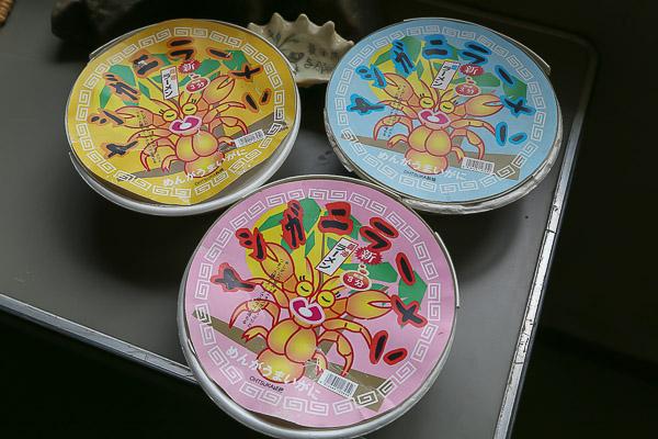 yaeyama-418