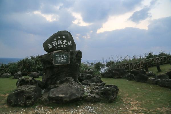 yaeyama-461