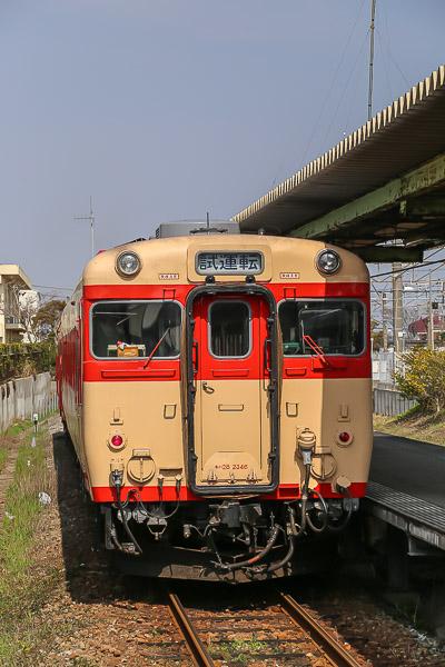 isumi-005