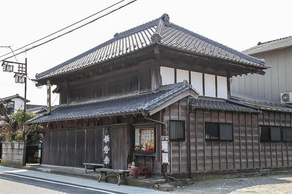 isumi-045