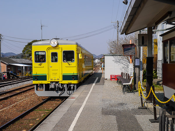 isumi-053