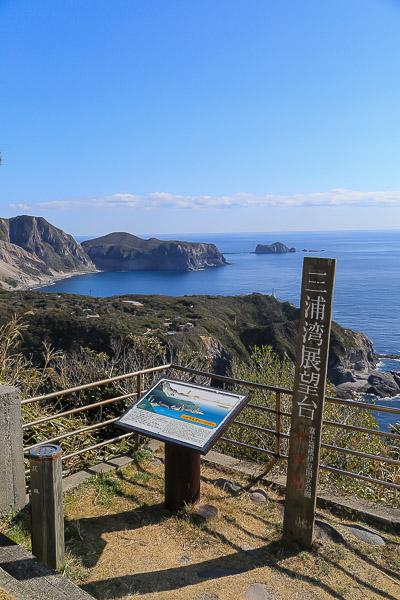 koudushima-086