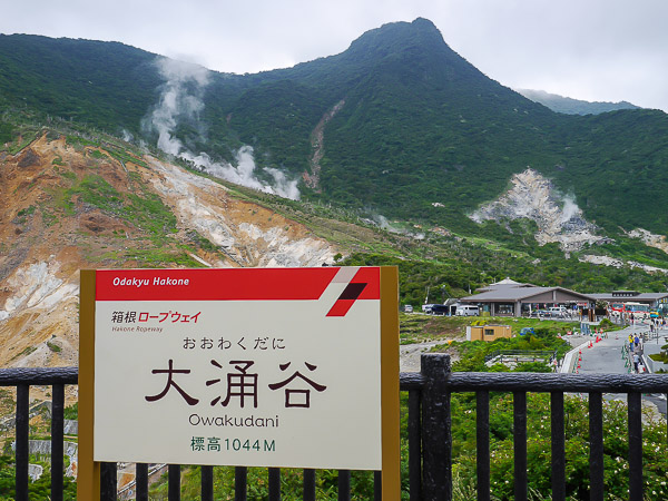 around-hakone-021