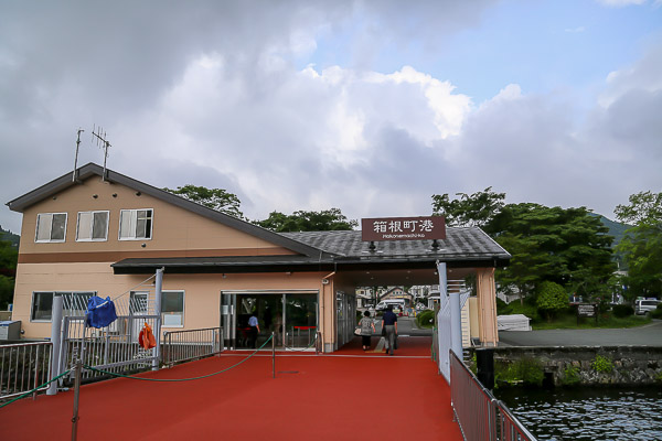 around-hakone-040