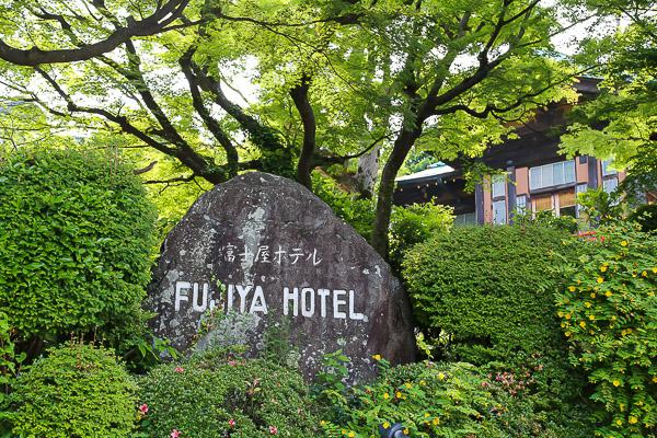 fujiya-hotel-001