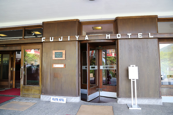 fujiya-hotel-004
