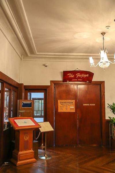 fujiya-hotel-008