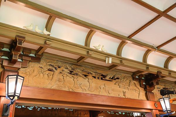 fujiya-hotel-024