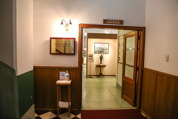 fujiya-hotel-071