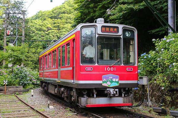 hakone-tozan-094