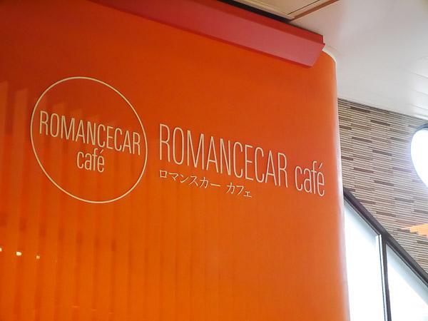 romancecar-005