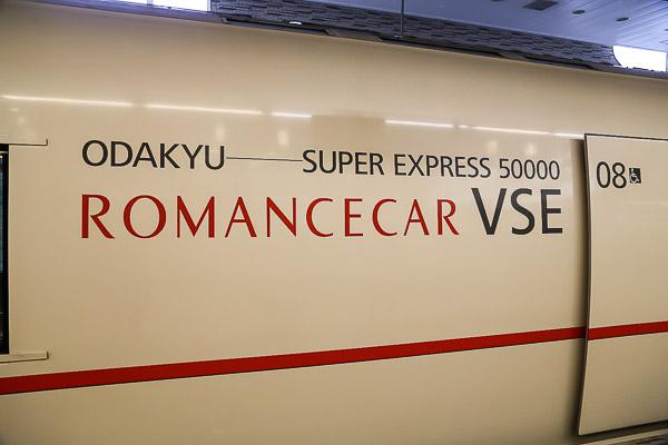 romancecar-009