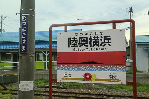 resort-asunaro-049