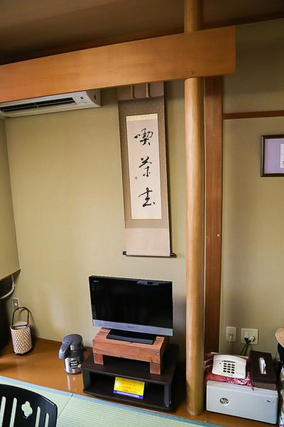tsubaki-004