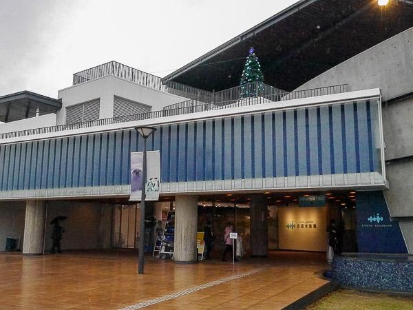 kyoto-aqua-057