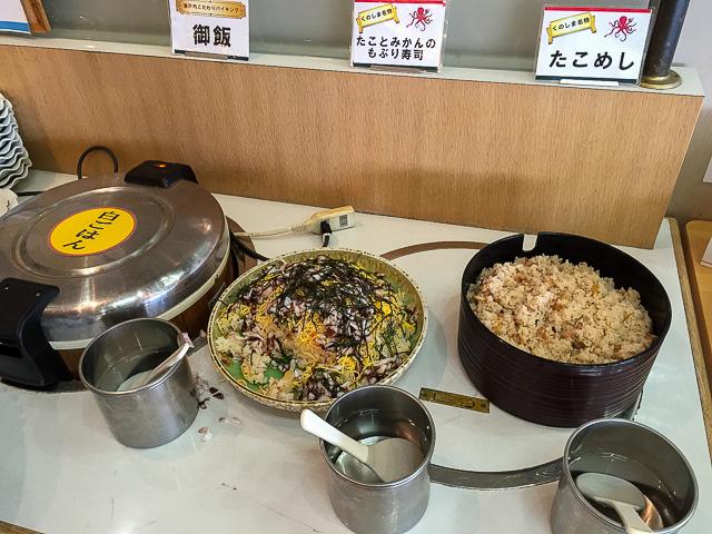 kyukamura-ookunojima-013