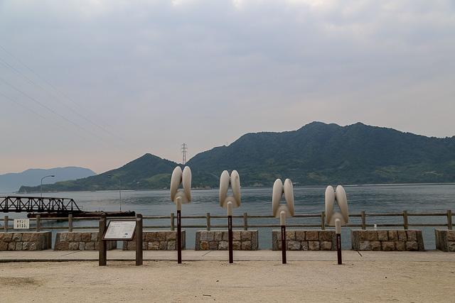 kyukamura-ookunojima-032
