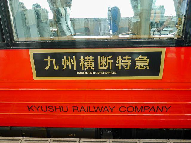 kyushu-train-022