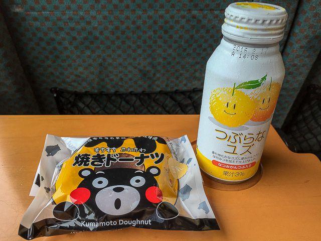 kyushu-train-023