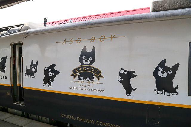 kyushu-train-032