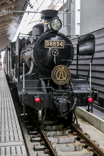 kyushu-train-043