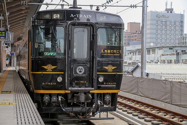 kyushu-train-044