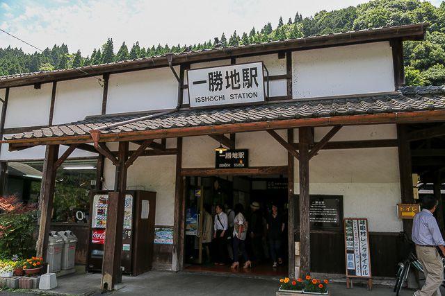 kyushu-train-060