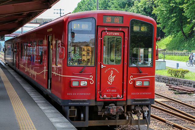 kyushu-train-065