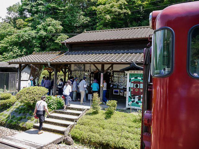 kyushu-train-071