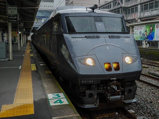 kyushu-train-098