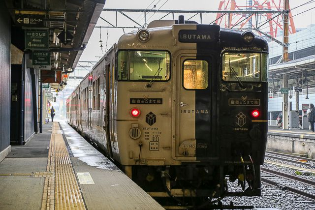 kyushu-train-100