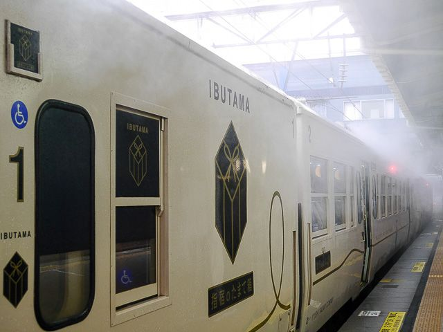 kyushu-train-102