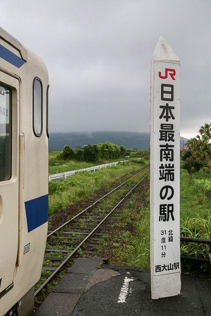 kyushu-train-113