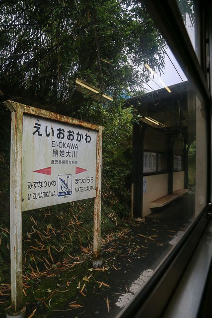 kyushu-train-114